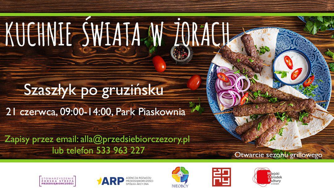 Międzynarodowy piknik w Żorach – networking w terenie